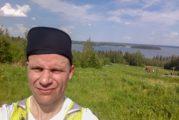Salpausselkä Trail Run