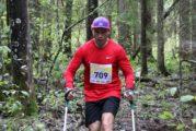 Himos Trail 2/1000