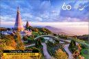 Polku- ja vuorijuoksun MM-kilpailut 2021 Thaimaassa